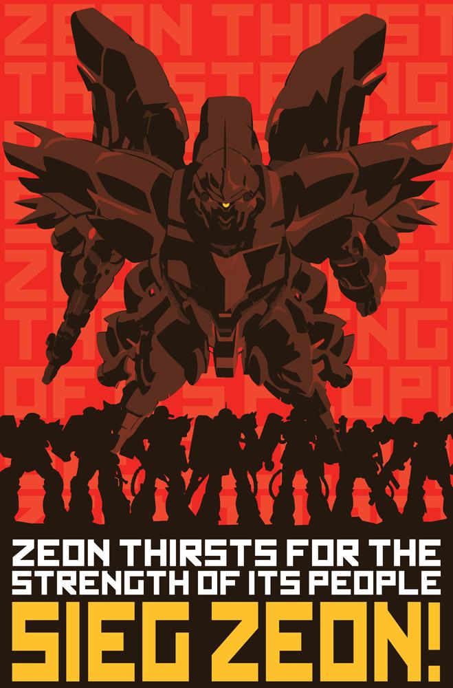 Sieg Zeon Propaganda Poster